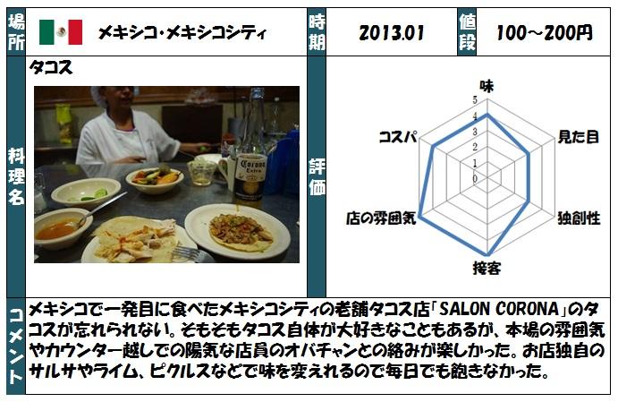 2013101316320734a.jpg