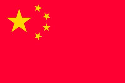 flag_flag_of_China_1.png