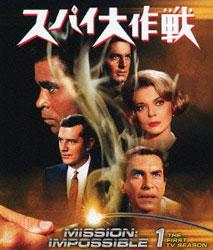 MI_tv_poster.jpg