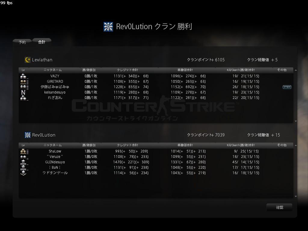 Rev0Lution.jpg