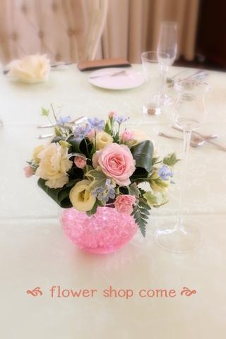 結婚式花 かわいい パステル