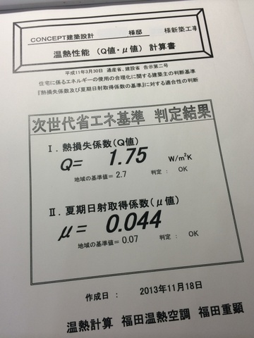 251119ip01 (1)