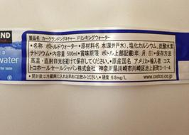 2013110616154840c.jpg