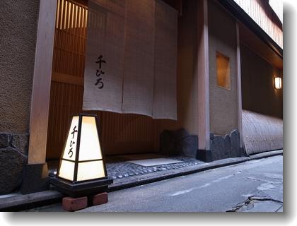 chihiro1311_01.jpg