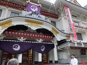 kabukiza1-web300.jpg