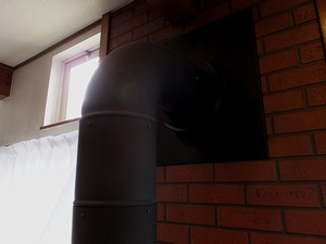 stove-souji3-web300.jpg