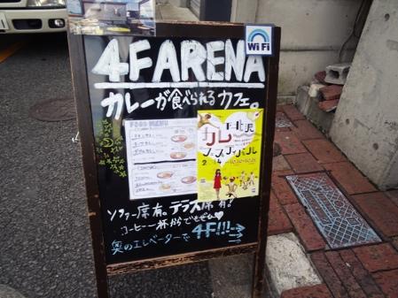 fc2blog_2014101123273989c.jpg
