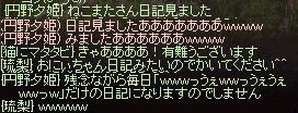 20131019011147d1e.jpg