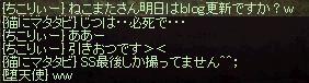 201310222002208d2.jpg