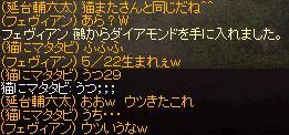 20131028185357304.jpg