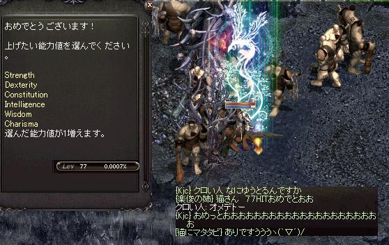 201311031919353bb.jpg