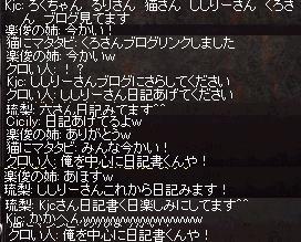 2013110319232304a.jpg