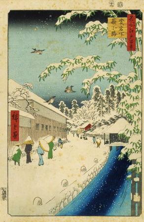image_atagoshita.jpg