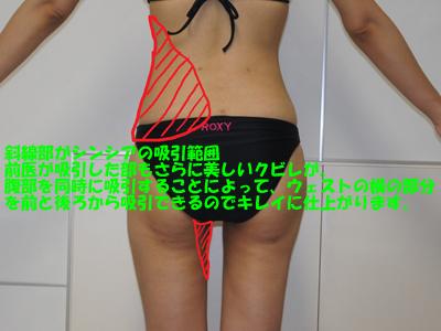 2013101220043357d.jpg