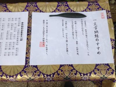 fc2blog_201306250947549e6.jpg