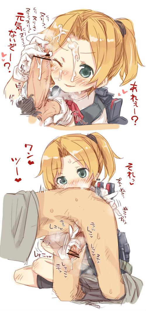 手コキ(手袋コキ), アナル責め, ぶっかけ