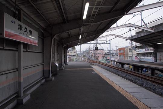 20130331_tsukuno-01.jpg