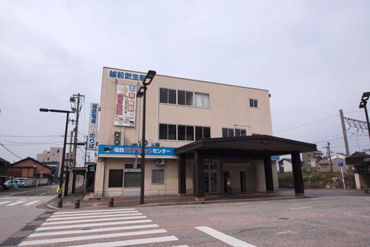 20130414_echizen_takefu-01.jpg