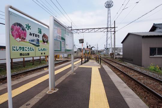 20130414_mizuochi-01.jpg