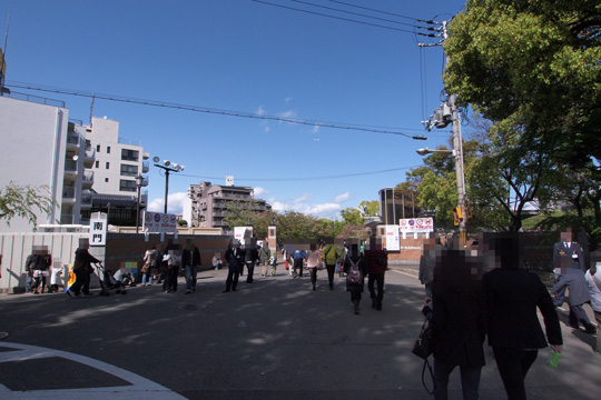 20130421_japan_mint-01.jpg