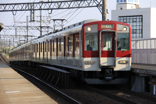 20130427_kintetsu_1230-01.jpg
