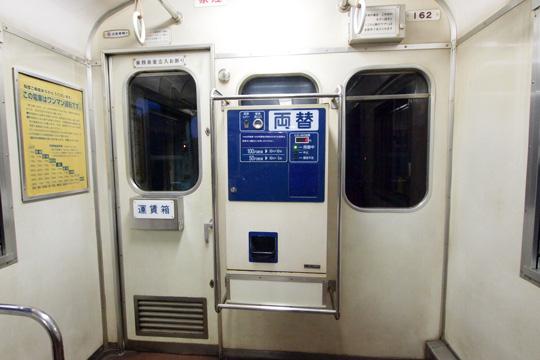 20130427_kintetsu_260-in07.jpg
