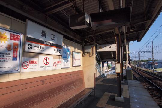 20130427_shinsho-01.jpg