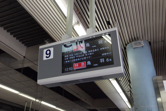 20130427_uehommachi-01.jpg
