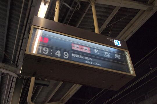 20130427_yokkaichi-01.jpg