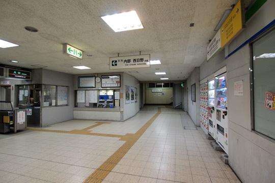 20130427_yokkaichi-05.jpg