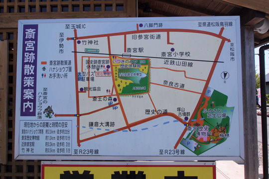 20130428_itsukinomiya-01.jpg