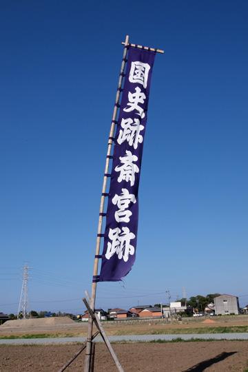 20130428_itsukinomiya-02.jpg