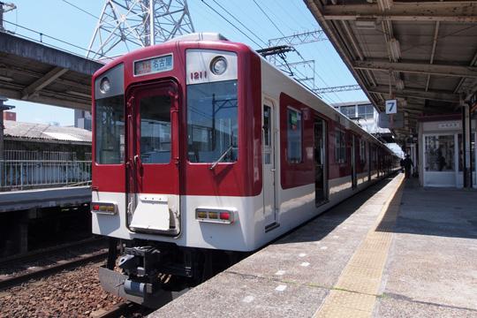 20130428_kintetsu_1200-01.jpg