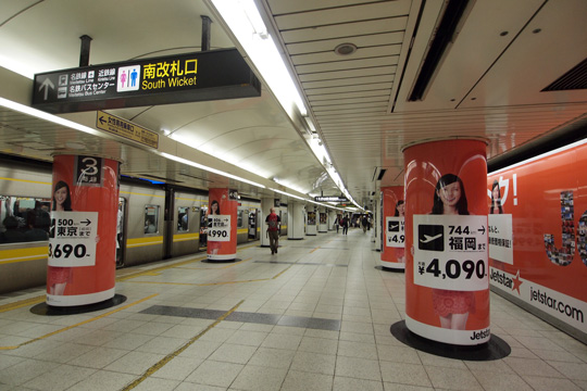 20130428_nagoya-01.jpg