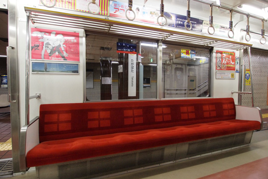 20130428_nagoya_subway_5050-in02.jpg