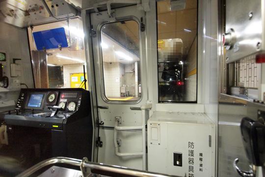 20130428_nagoya_subway_n1000-cab01.jpg