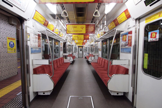 20130428_nagoya_subway_n1000-in01.jpg