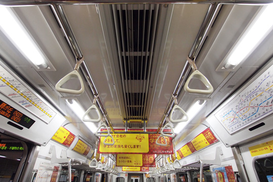 20130428_nagoya_subway_n1000-in04.jpg