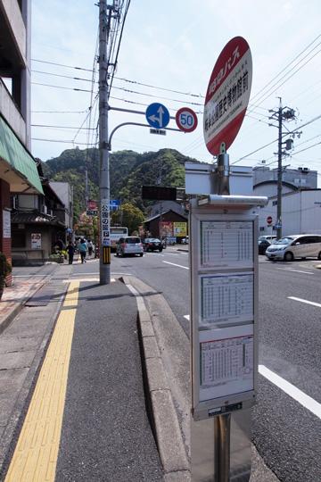 20130429_gifu_bus-03.jpg