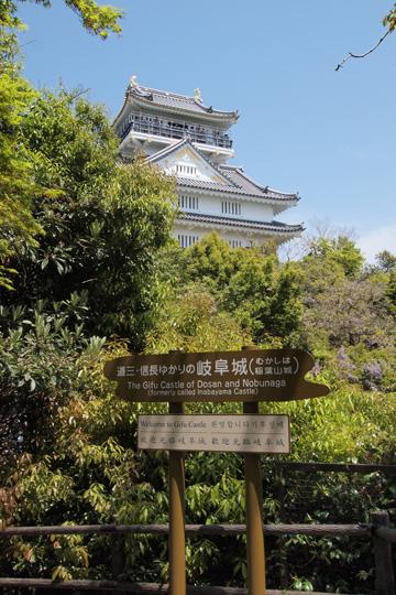 20130429_gifu_castle-06.jpg