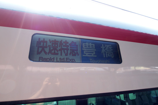 20130429_meitetsu_2200-02.jpg
