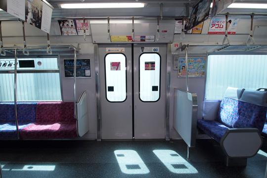 20130429_meitetsu_2200-in05.jpg