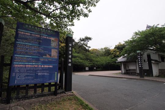 20130429_tahara_castle-14.jpg