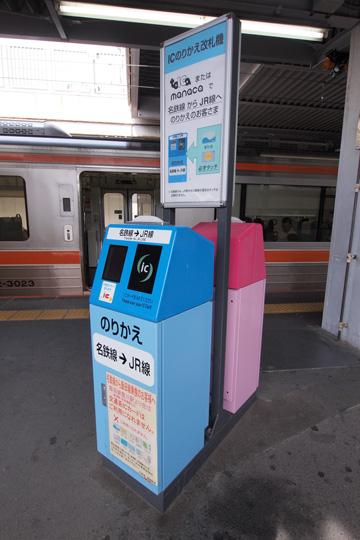 20130429_toyohashi-01.jpg