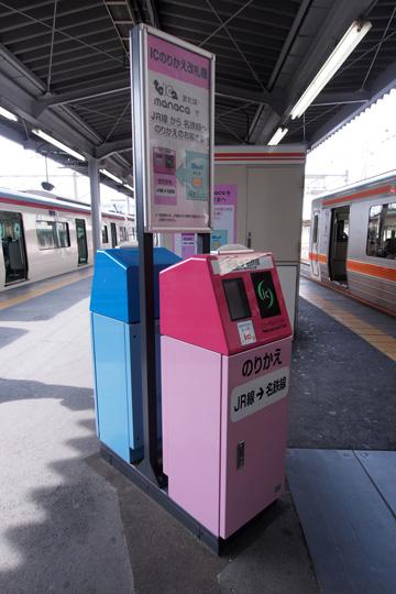 20130429_toyohashi-02.jpg