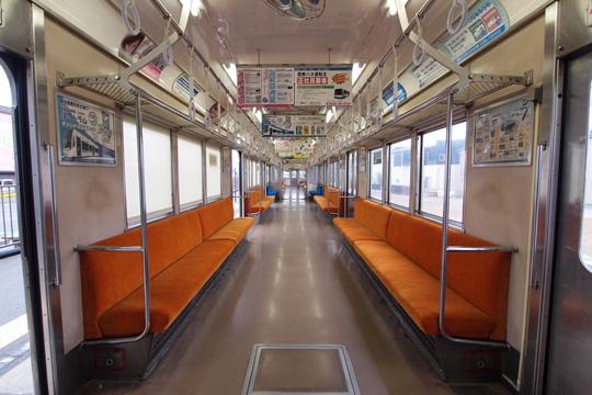 20130429_toyotetsu_1800-in02.jpg