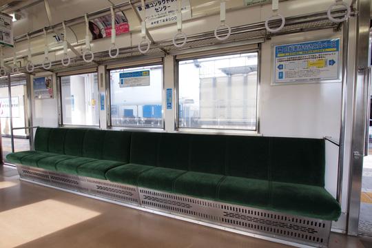 20130429_toyotetsu_1800-in03.jpg