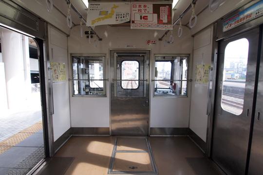 20130429_toyotetsu_1800-in06.jpg
