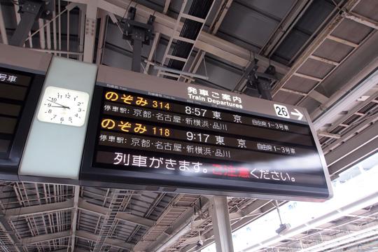 20130504_shin_osaka-01.jpg