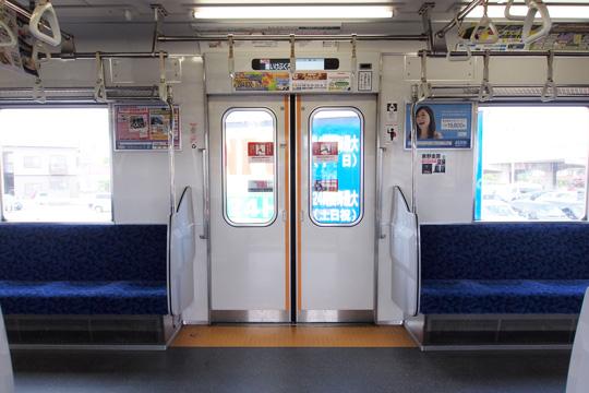 20130504_tobu_10030-in07.jpg